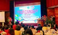 การประชุมเครือข่ายนักวิทยาศาสตร์หญิงเอเชีย-แปซิฟิกครั้งที่8