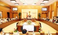 การประชุมคณะกรรมาธิการสามัญสภาแห่งชาติครั้งที่34