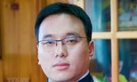 ประธานวุฒิสภาภูฏานจะมาเยือนเวียดนาม
