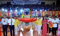 การแข่งขันกีฬาชนกลุ่มน้อยทั่วประเทศ ครั้งที่ 11 รอบที่ 2