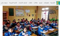 บทเรียนของเวียดนามในการพัฒนาเศรษฐกิจและการรักษาสันติภาพ