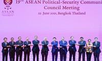 การประชุมสภาประชาคมการเมือง-ความมั่นคงอาเซียนครั้งที่ 19