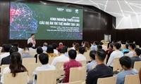 การพัฒนาแหล่งบุคลากรเพื่อพัฒนาด้านปัญญาประดิษฐ์ในเวียดนาม