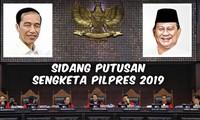 ศาลรัฐธรรมนูญของอินโดนีเซียปฏิเสธการยื่นอุทธรณ์เกี่ยวกับผลการเลือกตั้ง