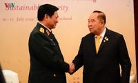 การประชุมรัฐมนตรีว่าการกระทรวงกลาโหมอาเซียน ณ ประเทศไทย
