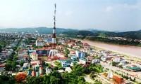 Vietnam PCI 2011 announced