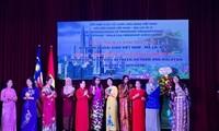Vietnam – Malaysia diplomatic ties celebrated in Hanoi