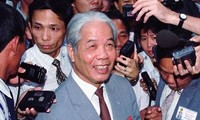 Foreign media give coverage on former General Secretary Do Muoi's passing