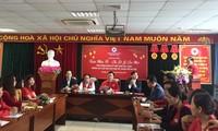河内红十字会举行登记捐献人体器官活动启动仪式