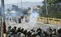 委内瑞拉决心捍卫国家主权与领土完整