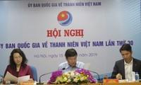 越南青年国家委员会第30次会议