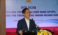 CPTPP为越南推动改革创造便利条件