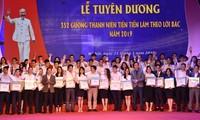 胡志明共青团成立88周年纪念日 表彰优秀团干部