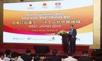 越南政府愿为日本企业创造最好条件