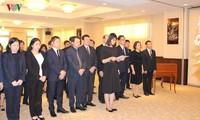 越南驻日本大使馆为原越南国家主席黎德英大将举行悼念仪式