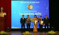 2019年谢光宝奖暨2018年科技领域新闻奖颁奖仪式举行