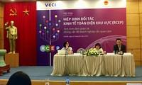 越南签署《区域全面经济伙伴关系协定》后,企业应提高竞争能力