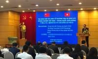 中国山东企业在越南寻找合作商机