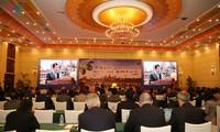 2019年亚洲媒体峰会开幕