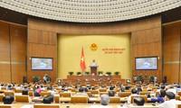 国会讨论《劳动法修正案(草案)》