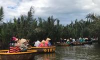 会安七亩椰子林生态旅游区