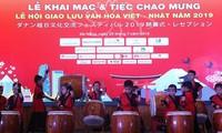 第六次越日文化交流活动在岘港举行