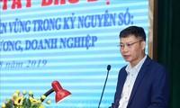 越南西北地区在数字纪元中主动融入国际并实现发展