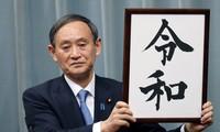 """Japan reveals new era name """"Reiwa"""" as Emperor Akihito to abdicate"""