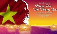 Art performance marks 50th anniversary of President Ho Chi Minh's Testament