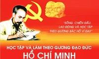 Frente de la Patria supervisa la formación ética de funcionarios y militantes del Partido Comunista