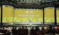 El presidente vietnamita ofrece una recepción a los líderes participantes en la Cumbre del APEC