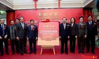 Muestran en Beijing pinturas del Tet tradicional de Vietnam y China