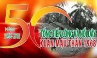 Ofensiva del Tet de 1968, un viraje decisivo en la lucha de Vietnam contra los invasores de EEUU