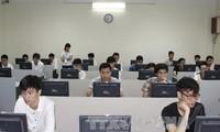 Vietnam fija objetivos de desarrollo de tecnología informática hacia 2020