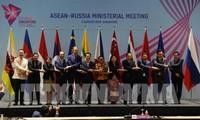 Celebran reuniones conexas al margen de la Conferencia Ministerial de la Asean