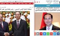 Prensa egipcia reitera importancia de visita del presidente vietnamita para su nación y África