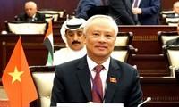 Parlamento de Vietnam se compromete a promover la paz y el desarrollo sostenible
