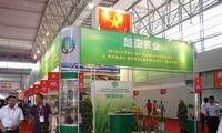งานแสดงสินค้านำเข้าส่งออกคุนหมิง
