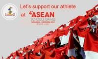 การแข่งขันกีฬานักเรียนอาเซียนครั้งที่4 ณ ประเทศอินโดนีเซียน
