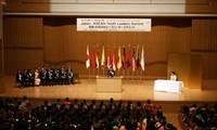 การประชุมสุดยอดผู้นำรุ่นใหม่ญี่ปุ่น อาเซียน