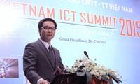 พัฒนาเทคโนโลยีสารสนเทศเพื่อพัฒนาประเทศอย่างยั่งยืน