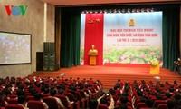 เปิดการประชุมใหญ่แข่งขันรักชาติเจ้าหน้าที่พนักงานและแรงงานทั่วประเทศครั้งที่ 9
