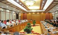 กรมการเมืองประชุมกับพรรคสาขากองทัพส่วนกลาง