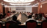 การประชุมครบองค์ครั้งที่ 12 ของคณะกรรมาธิการปัญหาสังคมแห่งรัฐสภา