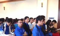 กองเยาวชนคอมมิวนิสต์โฮจิมินห์ประชุมแสดงความคิดเห็นต่อร่างเอกสารการปช.สมัชชาใหญ่พรรค