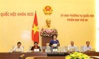 เปิดการประชุมคณะกรรมาธิการสามัญแห่งรัฐสภาครั้งที่ 49