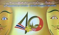 ความประทับใจของคนไทยที่มีต่อเวียตนาม