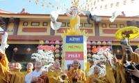 กฎหมายความเลื่อมใสและศาสนาของเวียดนามสอดคล้องกับมาตรฐานสากล