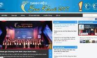 เปิดการประกวดรางวัล ซาวเคว 2017 ในด้านเทคโนโลยีสารสนเทศ