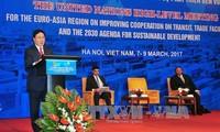 การประชุมระดับสูงสหประชาชาติย่านเอเชีย-ยุโรปเกี่ยวกับการผลักดันความร่วมมือและการแลกเปลี่ยนการค้า